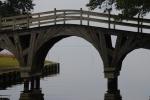Bridge At Corolla Park